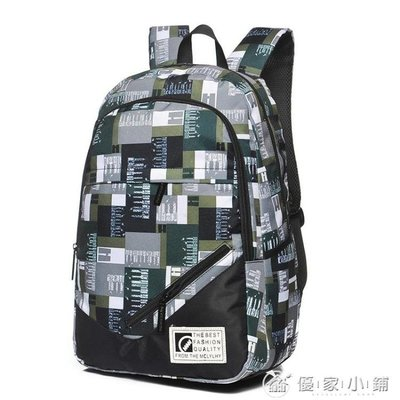 雙肩包男中學生書包男時尚潮流背包高中生休閒包