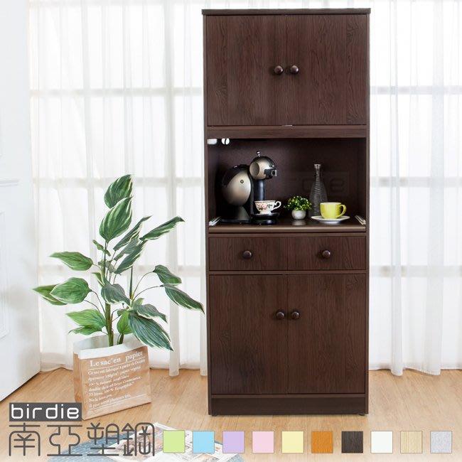 【Birdie南亞塑鋼】2.4尺四門二抽塑鋼電器櫃/收納餐櫃(上座+下座) -胡桃(17G7KC02117124)