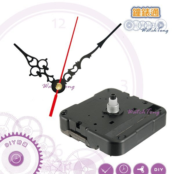 【鐘錶通】日本精工SKP-44704/44803 +J099068  靜音機芯+J系列指針 / DIY時鐘組合