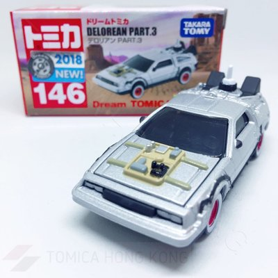 Takara Tomy Tomica 146 Delorean Part 3 Back to the Future
