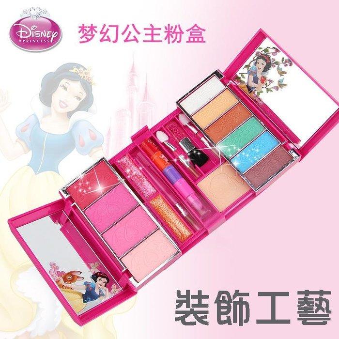 迪士尼兒童化妝品公主彩妝盒女孩可化妝盒眼影腮紅玩具套裝