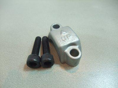 BREMBO 11mm 側推 15 16 18mm 直推 總泵 固定座(正BREMBO)
