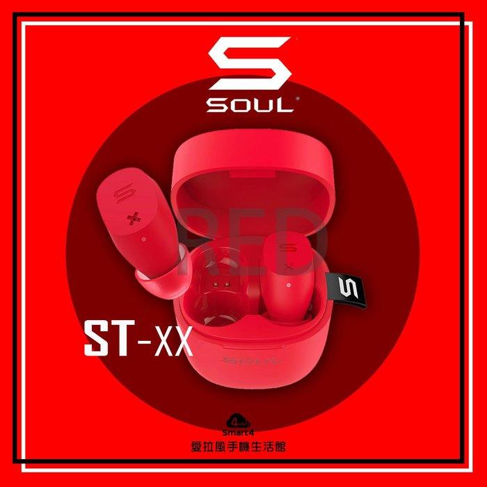 【台中愛拉風X真無線專賣】紅 Soul ST-XX美國高性能真無線TWS 藍牙 5.0耳機  JLAB、Sudio