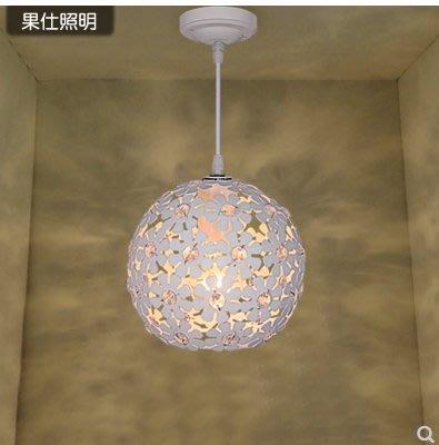 現代簡約時尚梅花創意客廳臥室裝飾吧臺髮廊餐廳玄關過道陽臺吊燈25cm(不帶燈源)