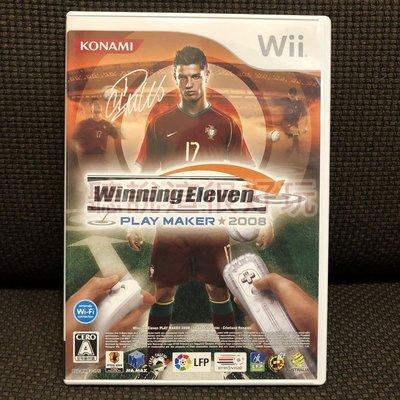 滿千免運 無刮 Wii Winning Eleven 世界足球競賽 2008 日版 正版 遊戲 4 W704