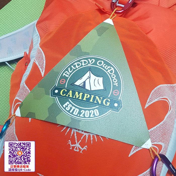 背包三角旗。登山背包三角旗。#登山識別旗。#健行。#登山裝飾品。#背包裝飾旗。#登山包。#登山背包三角旗