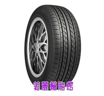 【美麗輪胎館】NAKANG 南港 SX-608 235/60-16【來電(店)超低驚喜價】