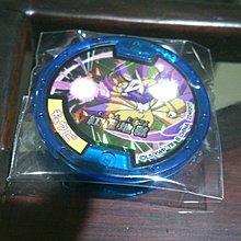 歲末降價~~BANDAI 妖怪手錶--妖怪徽章-九尾必殺技-稀有限定特別版-日版(支援3DS-白色手錶)