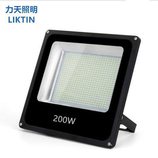 LED投射燈30W防水戶外室外燈泛光燈廣告燈10W20W30W50W100W投射燈力天照明滿3000免運
