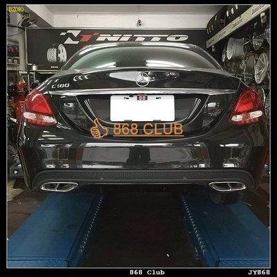[ 868汽車百貨 ] 全新 BENZ W205 AMG 保桿專用四出不鏽鋼尾飾管 , 另有W205 AMG 大包