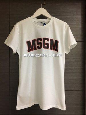 (1件) MSGM [現貨男童12y粉專享運優] 白色logo短袖上衣 類許路兒款