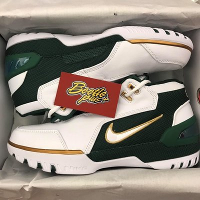BEETLE PLUS NIKE AIR ZOOM GENERATION SVSM QS AO2367-100 US9