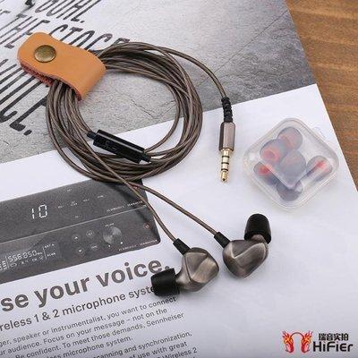 耳機掛耳式入耳式電腦手機通用帶麥游戲重低音AUGLAMOUR/徠聲F100