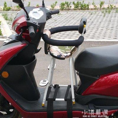 電動踏板摩托車兒童座椅電動車兒童寶寶座椅前置嬰兒小孩子車座椅