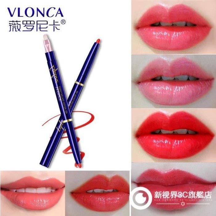 自動唇線筆防水 持久 正品 不脫色畫嘴唇的筆勾唇筆口紅筆
