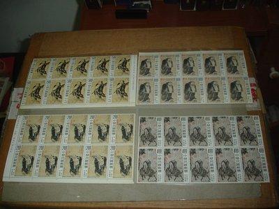 [方連之友](64年-10方連)特113 人物圖古畫郵票 十方連 近上品