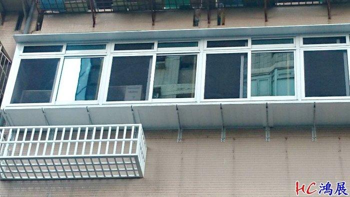 HC鴻展鋁門窗-陽台凸窗+花台花架~陽台凸窗店面門窗落地窗景觀窗百葉窗推開窗隱藏紗窗通風門外推窗防墜窗隔音窗氣密窗免拆窗