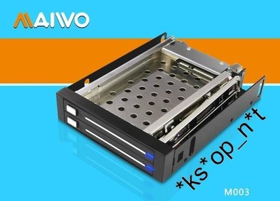 "{MPower} Maiwo M003 2 bay 2.5"" SATA HDD Mobile Rack 硬碟抽取盒 - 原裝行貨"