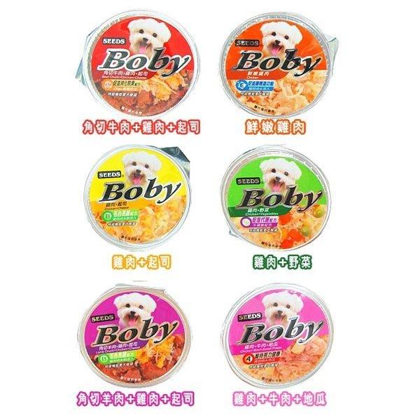 【🐱🐶培菓寵物48H出貨🐰🐹】聖萊西Seeds《boby 特級機能愛犬餐罐》80g 特價20元 自取不打折(蝦)