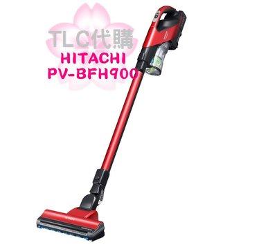 【TLC代購】HITACHI 日立 PV-BFH900 手持無線吸塵器 集塵容量0.2L 紅/金雙色 ❀新品 ❀預定❀