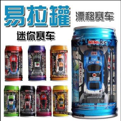遙控車 超小型可樂罐小遙控車易拉罐遙控車高速漂移車充電遙控車【年貨節】 台北市
