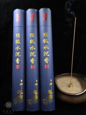 【富晟】芽莊土沉立香,3桶(單桶300克),免運包郵,拜拜專用香,非肖楠、非老山