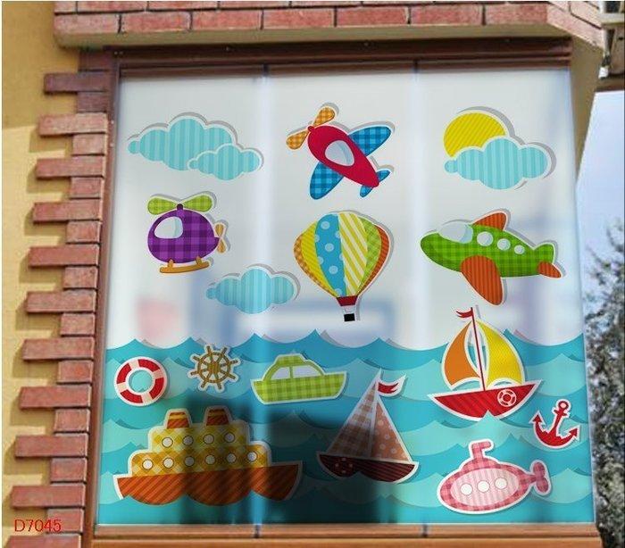 壁貼工場-玻璃貼 無痕貼 壁貼 牆貼 透明磨砂 海底世界 窗貼 K7045