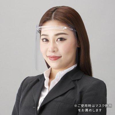 現貨 現貨 日本代購 日本製 SHARP 夏普 蛾眼透明 防護面罩 防飛沫 防起霧 不反光 25g 目前都要等30-45天 可以接受再下單  早到早發貨哦