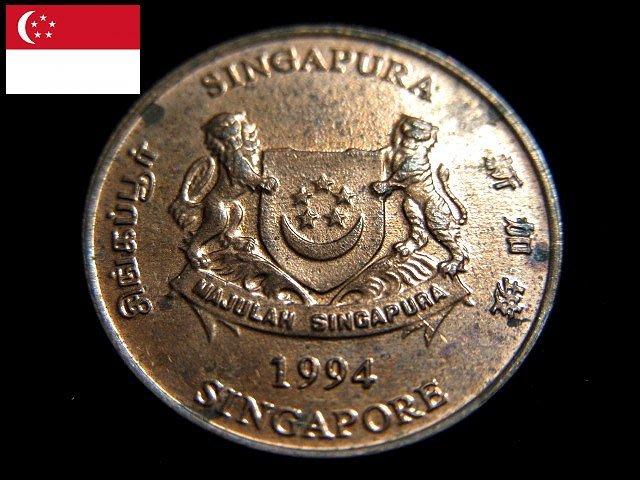 【 金王記拍寶網 】T1828  新加坡  錢幣一枚 (((保證真品)))