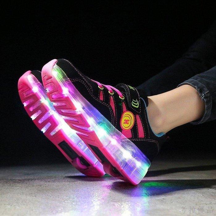 日和生活館 時尚LED帶燈暴走鞋男女兒童燈鞋自動款單輪滑輪鞋超輕發光溜冰鞋 177S88
