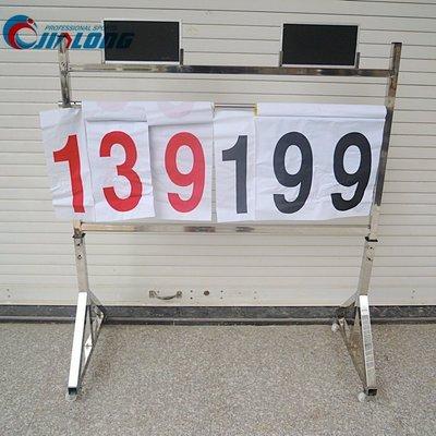 『格倫雅』新鯨F-10不銹鋼籃球比賽記分牌 足球計分架/器 翻分牌 可行動^7913