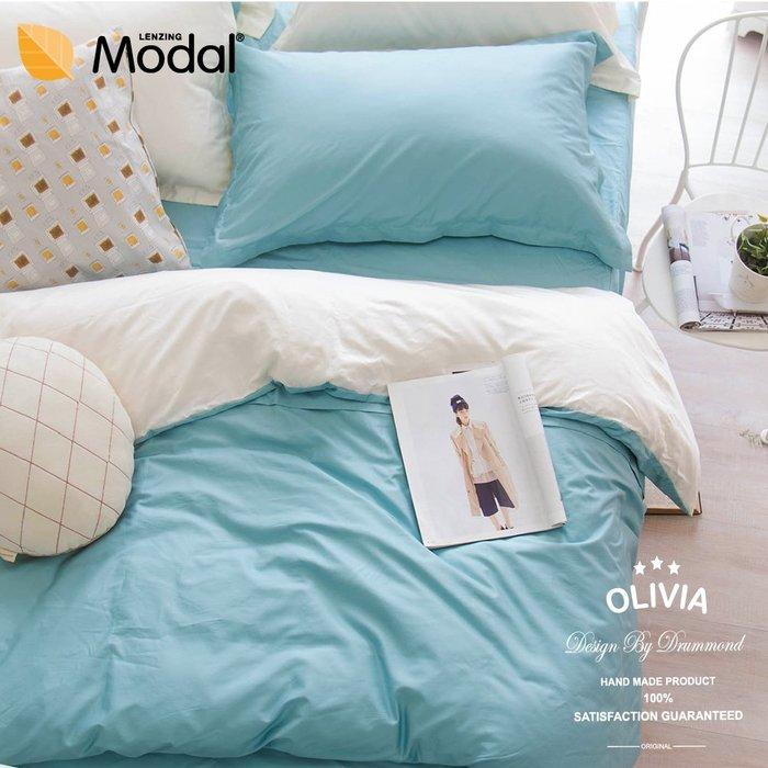 【OLIVIA 】MOC莫代爾棉 / 標準雙人床包薄被套四件組 【DR5000 TWINS 湖綠X米白】台灣製