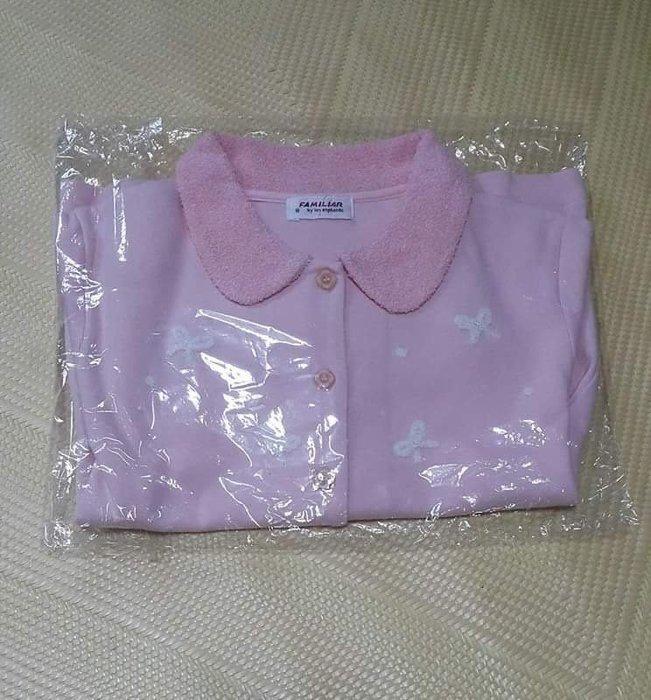 全新麗嬰房8號粉色長袖上衣,可當外套