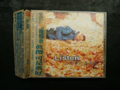 CD/DF/ 巫啟賢 / 傻情歌 精選 有側標 / 不負人 不負我 / 叫阮的名 / 愛那麼重 /非錄音帶卡帶非黑膠