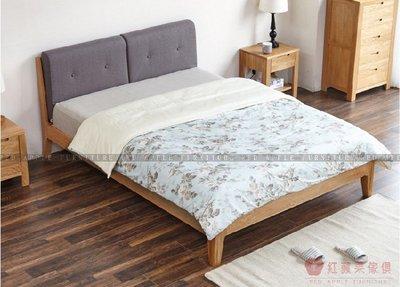 [紅蘋果傢俱]US-L007 實木床 臥室 雙人床 北歐 簡約 現代
