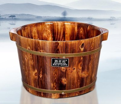 升級炭化桶泡腳木桶木質洗腳木盆加厚用實木足療桶足浴盆