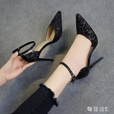 中大尺碼水晶鞋金色亮片高跟鞋細跟婚鞋新...