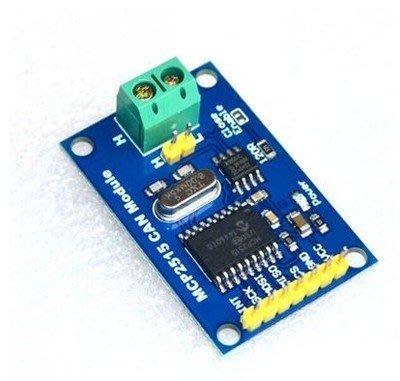 BUY360-IC 電子零件- Yahoo 奇摩拍賣