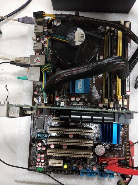 【光華維修中心】ASUS P5QL-PRO 775腳位 DDR2雙通道+E5200 CPU(含風扇)(二手良品)-M04