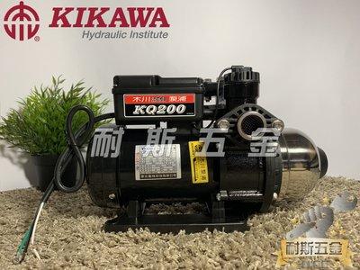 【耐斯五金】♨優惠價♨KQ200 1/4HP 木川泵浦 電子穩壓加壓機 東元低噪音馬達