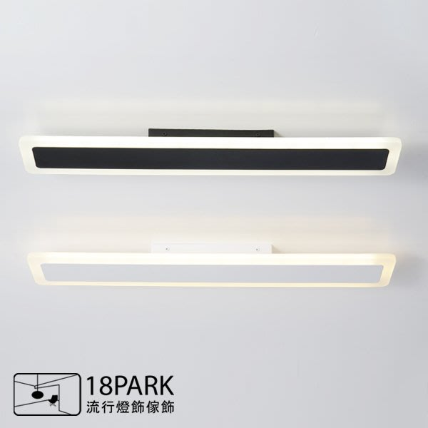 【18Park 】極簡大方 Line  [ 線道吸頂燈-長方60cm ]