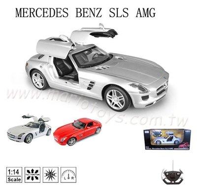 【阿LIN】302058 47600 1:14 Mercedes-BENZ SLS AMG 瑪琍歐 賓士 遙控