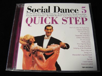 【198樂坊】social Dance社交舞 5 Quick step(Hanky Panky..義大利版)CO