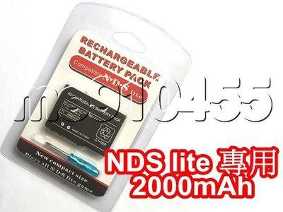 全新 任天堂 NDSL 電池 NDS lite 專用電池 NDSLite 含簡易工具 3.7V 2000mAh 有現貨
