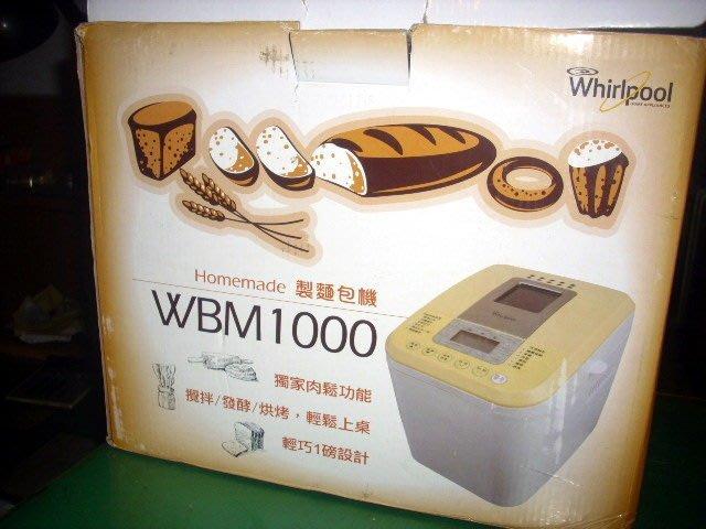 s G20 全自動麵包製造機 WHIRLPOOL WBM1000型