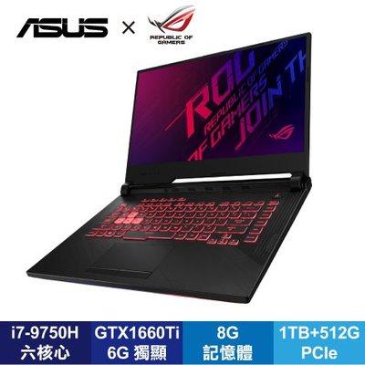 ASUS ROG STRIX G G531 G531GU-G-0101C9750H 華碩 Strix G薄邊框電競筆電