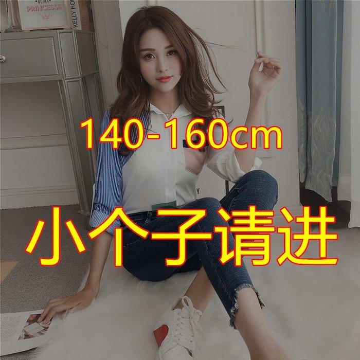 條紋襯衫正韓國版小個子女裝2018新款150cm矮個子chic早秋條紋長袖襯衣145顯高上衣10-19