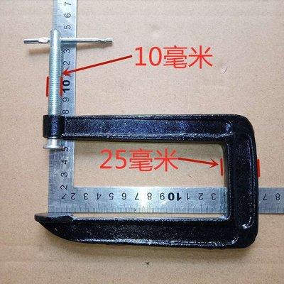 【台灣精選】g字cud重異形型夾具深喉卡子木工拼板玻璃固定琴碼箱瑪鑄鋼工業級