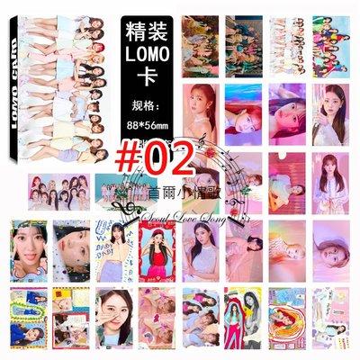 【首爾小情歌】IZ*ONE 演唱會應援 團體款 小卡 周邊 文具 應援 LOMO 小卡組#02