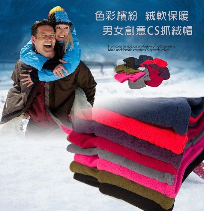 多功能防風保暖面罩 防風加厚抓絨保暖口罩帽 全罩式防寒頭套 騎車頭套  保暖面罩 保暖帽  圍脖 圍巾